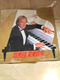 黑胶唱片-理查德·克莱德曼 钢琴精选(一)