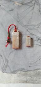 【已售存图】巴林石瓦钮小印『守拙』、老挝石巧雕小金鱼波妞『无为』。