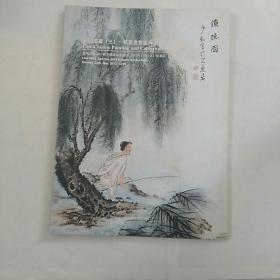 中国书画,名家作品,二百多幅