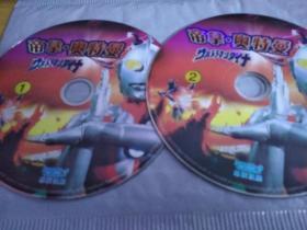 DVD 帝拿 奥特曼 裸盘 已测试 (裸盘不满10元2张起售)