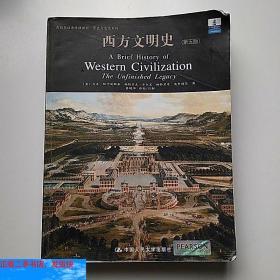 【现货】西方文明史 英文书 第五版[美]马克·凯什岚斯基、帕特里