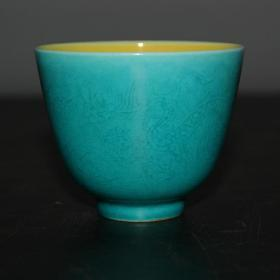 精品孔雀蓝釉内黄釉薄胎龙纹杯