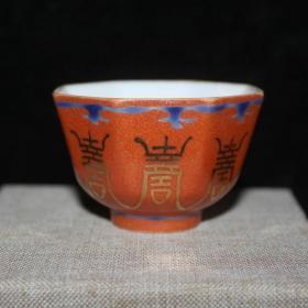 清沙红描金六方茶杯