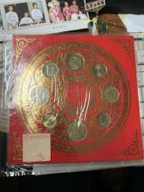 泰国纪念硬币9枚的两套,21枚的一套