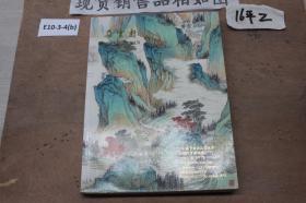 朵云轩2011秋季艺术品拍卖会近现代书画专场(一)