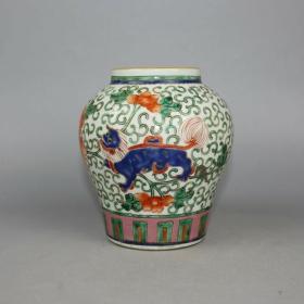粉彩缠枝狮子釉上彩瓷罐