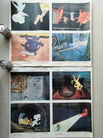 电影画报海报宣传画~~~~~~~~邋遢大王奇遇记(彩色动画片片)