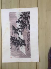木叶泉声  彩色厚纸国画 印刷品