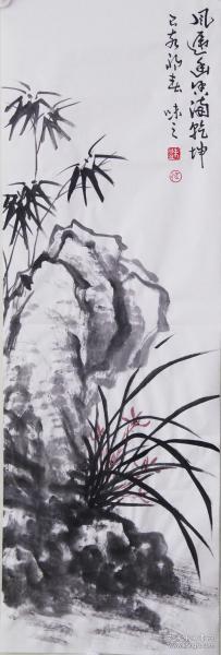 【来自作者本人,保证真迹】中国当代艺术家协会副主席,黄河文化书画院院士,中国孔子国际书画研究院首席画家王丞作品! 风递幽香满乾坤1972