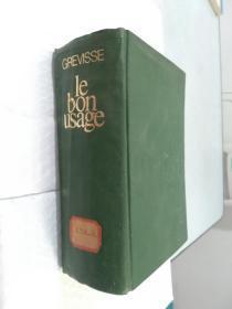 法语正确用法(法语版)