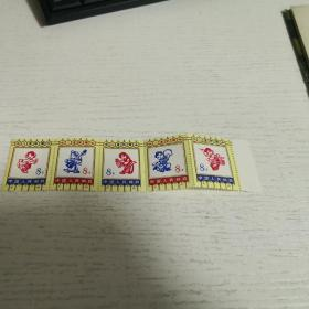 邮票1973。儿童歌舞86-90链接,品好,实物图品如图,  新1-1如图邮夹内    正版