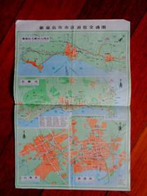 1990年 旅游交通图收藏:秦皇岛市市区游览交通图【8开】