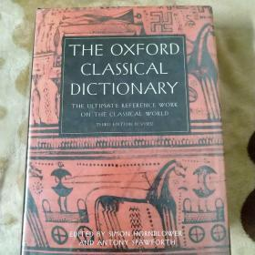 Oxford Classical Dictionary( 3rd edition revised)〖牛津古典词典〗第3版修订版