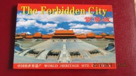 """90年代中国的世界遗产""""紫禁城""""明信片 新10枚全 可制极限片"""