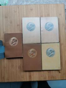 毛泽东选集第1-4卷(第一卷~第五卷)大16开繁体竖版