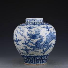 明宣德青花翼龙纹罐5 古玩古董古瓷器老货收藏34×30厘