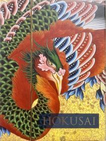 现货 Hokusai  北斋漫画 日本绘画大师葛饰北斋 文化艺术 浮世绘画册