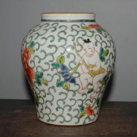 粉彩缠枝花卉人物罐