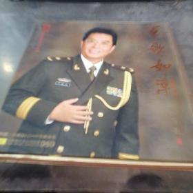 军歌如潮 李双江军旅歌曲六十首 书两本 光盘5张 签赠本