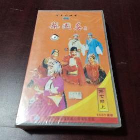 老光盘……梨园春(第七部上)10碟装VCD(未拆封)