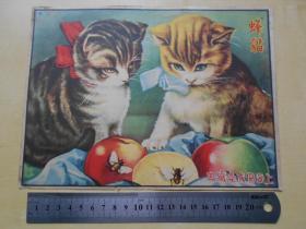"""民国【上海协成染织厂,""""蜂猫""""广告画】尺寸:24×17.6cm"""