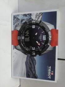天梭手表图册