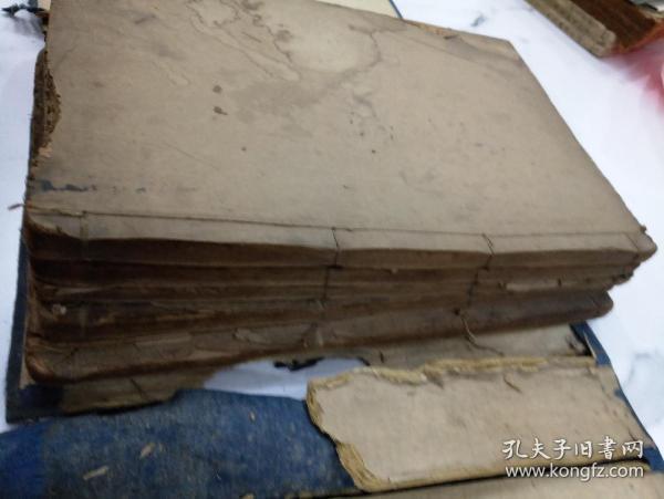 景岳全书5册