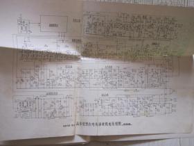 沈阳牌SD12-3A晶体管黑白电视接收机电原理图