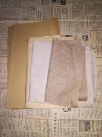 收集几种民国老纸合售,一张黄色的新些,处理价!