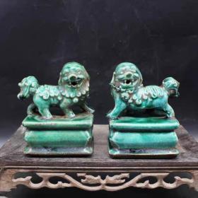 五代柴窑雕刻狮子 辟邪摆件 民间收藏 老货包老仿古瓷器 古董古玩