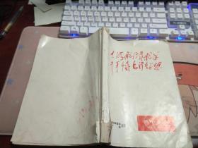 技术革新电子技术【封面林提】N1432