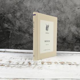 绝版| 中学图书馆文库:人物与纪念(精装)