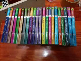 哆啦A梦超长篇1-24全(带一个8品盒子)