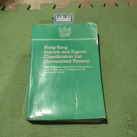 Hong Kong Imports and Exports Classification List(Harmonized System)