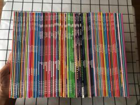 巧虎乐智小天地【16开、幼幼版·小小班使用)、快乐版、成长版】附点读笔一只、共73本合售