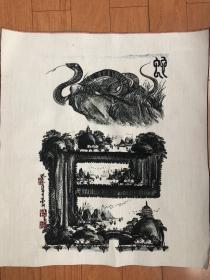 织锦画棉布画生肖蛇,