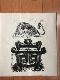 织锦画棉布画生肖虎