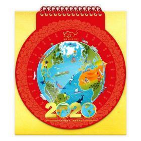 台历2020年新款地理儿童月历清新个性桌面摆件式可爱小日历本手绘插图烫金年历创意小动物植物百科24节气趣味科学知识学习物种日历