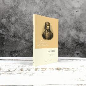 绝版| 小说家拿破仑