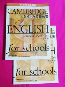 剑桥中学英语教程  第1级 学生用书+活动用书(2本合售)