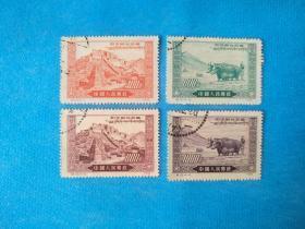 纪13和平解放西藏  1套 (邮票)