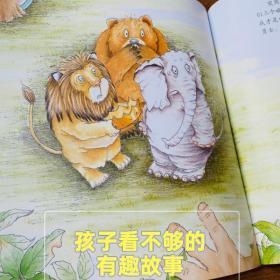庆子绘本(全4册)