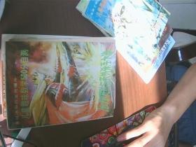 儿童趣味数学500分自测,1,2,3,5,6册,5册合售