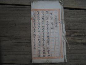 清末民国毛笔精抄本:《洋碱制造法》