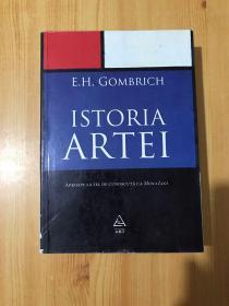 贡布里希:《艺术的故事》 Istoria artei 【 外文原版软精装】