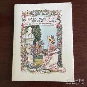 莎翁群芳谱 Flowers from Shakespeares Garden