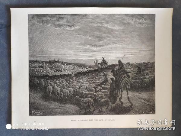 十九世纪 古斯塔夫·多雷 木口木刻 木版画21- 《ABRAHAM JOURNEVING INTO THE LAND OF CANAAN》190905