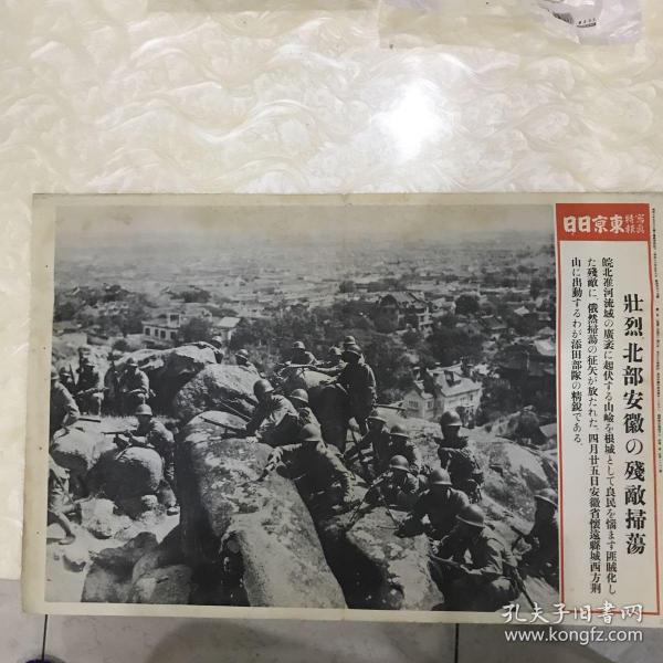 安徽怀远县荆山 写真特报