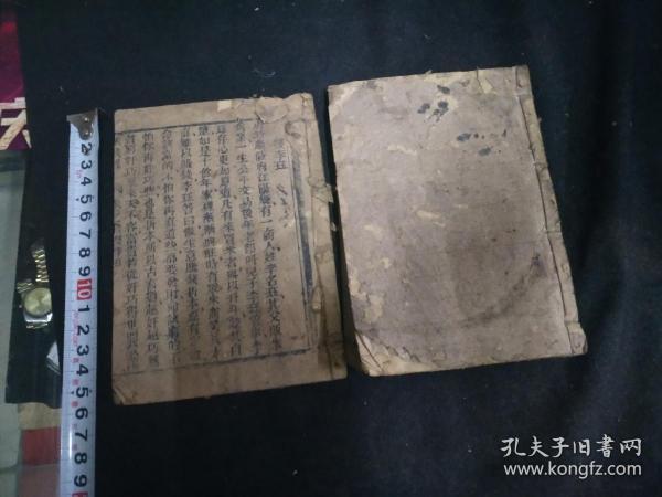 佛教經典――法戒錄(卷4卷5各一本)