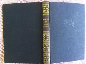The Rubaiyat of Omar Khayyam 鲁拜集,布面精装,每首四行诗配一幅满页插图,九品,孔网唯一